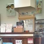 gioia cafe -