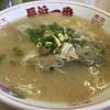 長浜一番 - 料理写真:チャーシュー麺。スープもあっさり系の豚骨で、チャーシューも硬めで美味しいです。