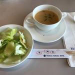 ティーサロン ル・マルブル - 料理写真:サラダ,スープ