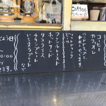 いとまるcafe -