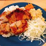 いとまるcafe - チキンプレート:700円