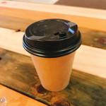 いとまるcafe - コーヒーはテイクアウトで