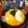 横浜家系ラーメン 綱島商店 - 料理写真:ラーメン並  ¥650