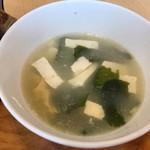 吉祥 - セットのスープ♪