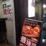 Sutekinokuishimbo -