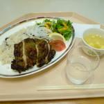 レストランカフェ・地球こうさてん - ジャーク・チキン 750円