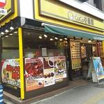 70114316 - 秋葉原駅の近くの昭和通りに面した所にあります
