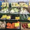 青空市場おかべ - 料理写真:少量売り?そう、基本的には大量売りが安さの秘密
