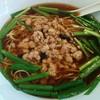 台湾料理 昇