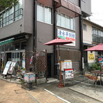 喫茶・軽食 カヌー -