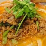 70118962 - 水煮羊肉麺