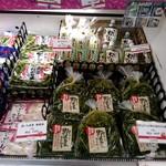 妙高サービスエリア上り ショッピングコーナー - 料理写真:【2017.7.16(日)】野沢菜