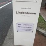 ケーキ&クッキー リンデンバウム - 御幸町通に小さな看板が出ています
