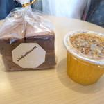 ケーキ&クッキー リンデンバウム - 名物のチョコレートクッキーとチーズのデザートを購入
