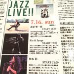 70122943 - Live案内