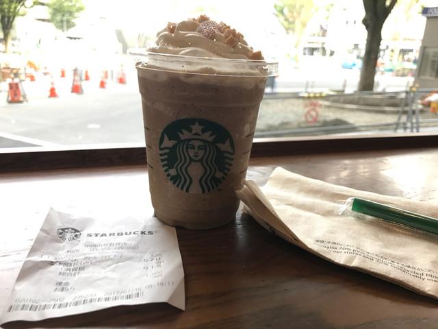スターバックス・コーヒー 甲府山交百貨店 - 2017/07 3連休の中日の日曜日の朝にちょっとした時間調整に利用…朝から暑いし、何か甘いモノを飲みたくて、クラシックティー クリーム フラペチーノ® Tall ¥570 にトライ