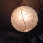 天春 - 店内照明