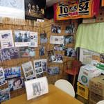 後藤蒲鉾店 - 店の隣はイートインスペース