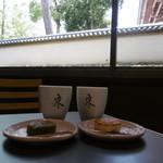 茶廊・葉風泰夢 - 日餅セット越しの景色