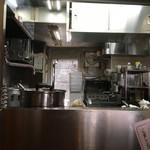 曽さんの店 - 厨房