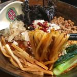 麺座 かたぶつ - ぶっKARA 麺リフト
