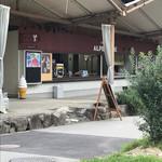 ビービーキューハウス アルペンローゼ - 外観写真:外観