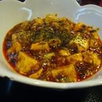 四川DINING 望蜀瀘 - 麻婆豆腐