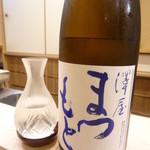 味 ふくしま - 日本酒2合目