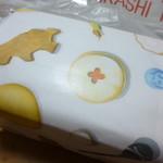 坂田焼菓子店 - こちらのお菓子をデザインした包装紙 可愛い~♬