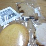 坂田焼菓子店 - ベア・ムーン・レモン3種類のクッキー