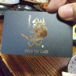 7013735 - VIPカードがあれば4%OFF(2011.03)