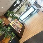 麺屋 燕 - 店内1