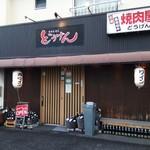 70130918 - 店構え