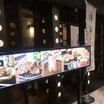 田中屋豚肉店 - 田中屋豚肉店