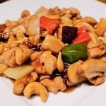 パラダイス ダイナシティ - 鶏肉とカシューナッツの ピリ辛炒め