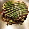 やまちゃん本舗 - 料理写真:お得焼きお好み焼きモダン