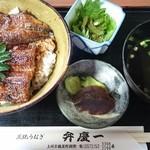 弁慶一 - (特)うなぎ丼