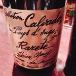カルバドール - 1900年代のカルバドス こちらも素晴らしい熟成と香りです。