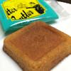 バター バトラー - 料理写真:バターフィナンシェ