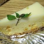 コーリーコーリー - 甘夏チーズcake