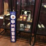 70137387 - 2017/07 甲州園