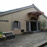長崎伝統芸能館ガーデンショップ - グラバー園長崎伝統芸能館