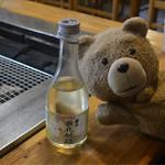 70138760 - 稚内限定日本酒!