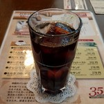 サッポロ珈琲館 - ドリンク写真:アイスコーヒー(※324円)