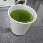 鈴木園 - 冷茶のサービス