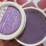 鈴木園 - お茶屋さんのアイス、小平産ブルーベリーアイス