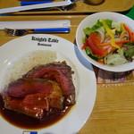 ナイト・テーブル・レストラン - 料理写真:ローストビーフグレビーソース(1,700円)サラダ小(350円)