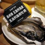 新宿西口オイスターバー -