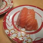 すし日和 - 料理写真: