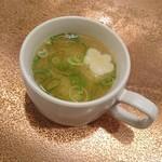 洋食ふくもと - お味噌汁